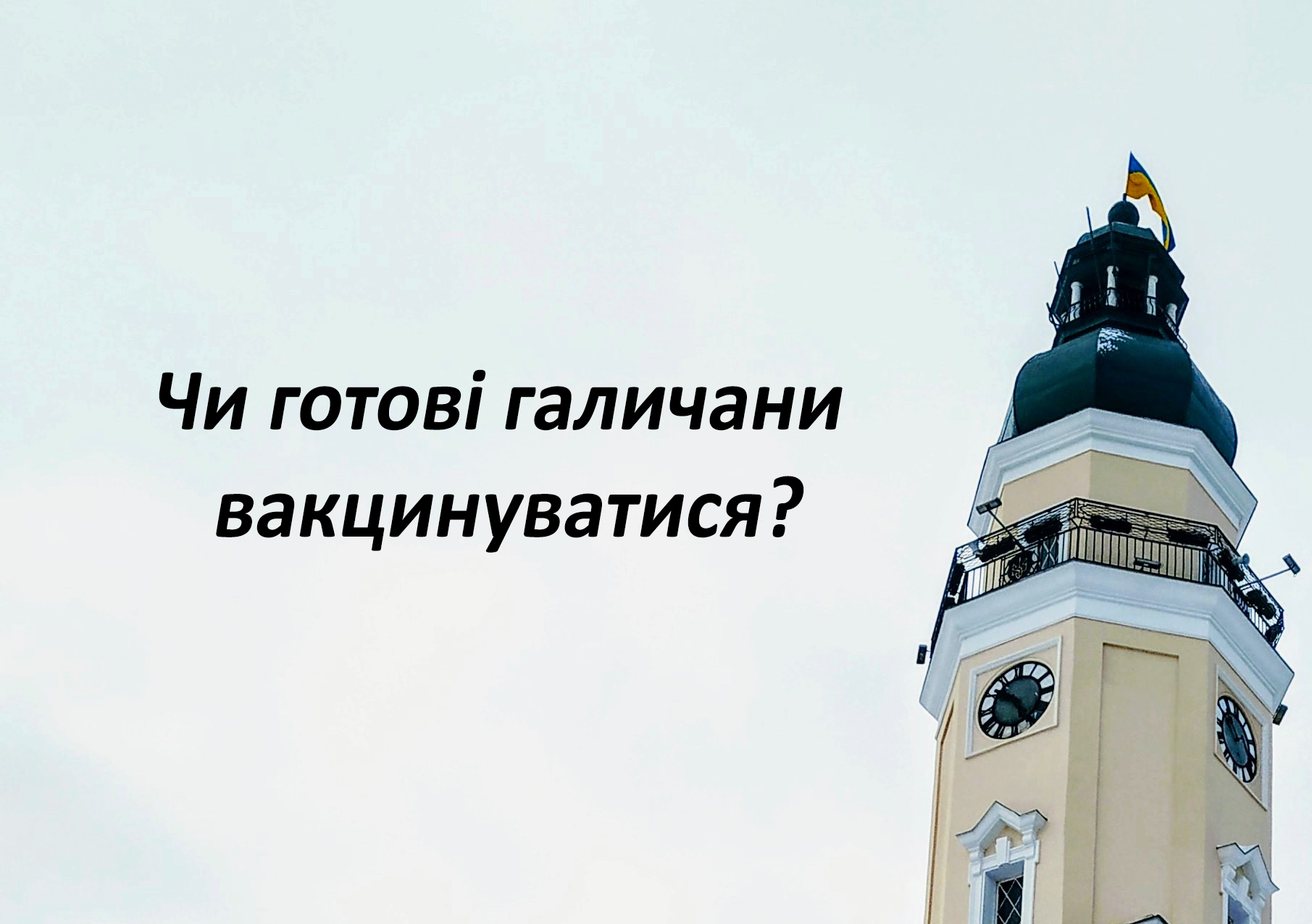 IMG_20190125_10195244.jpg