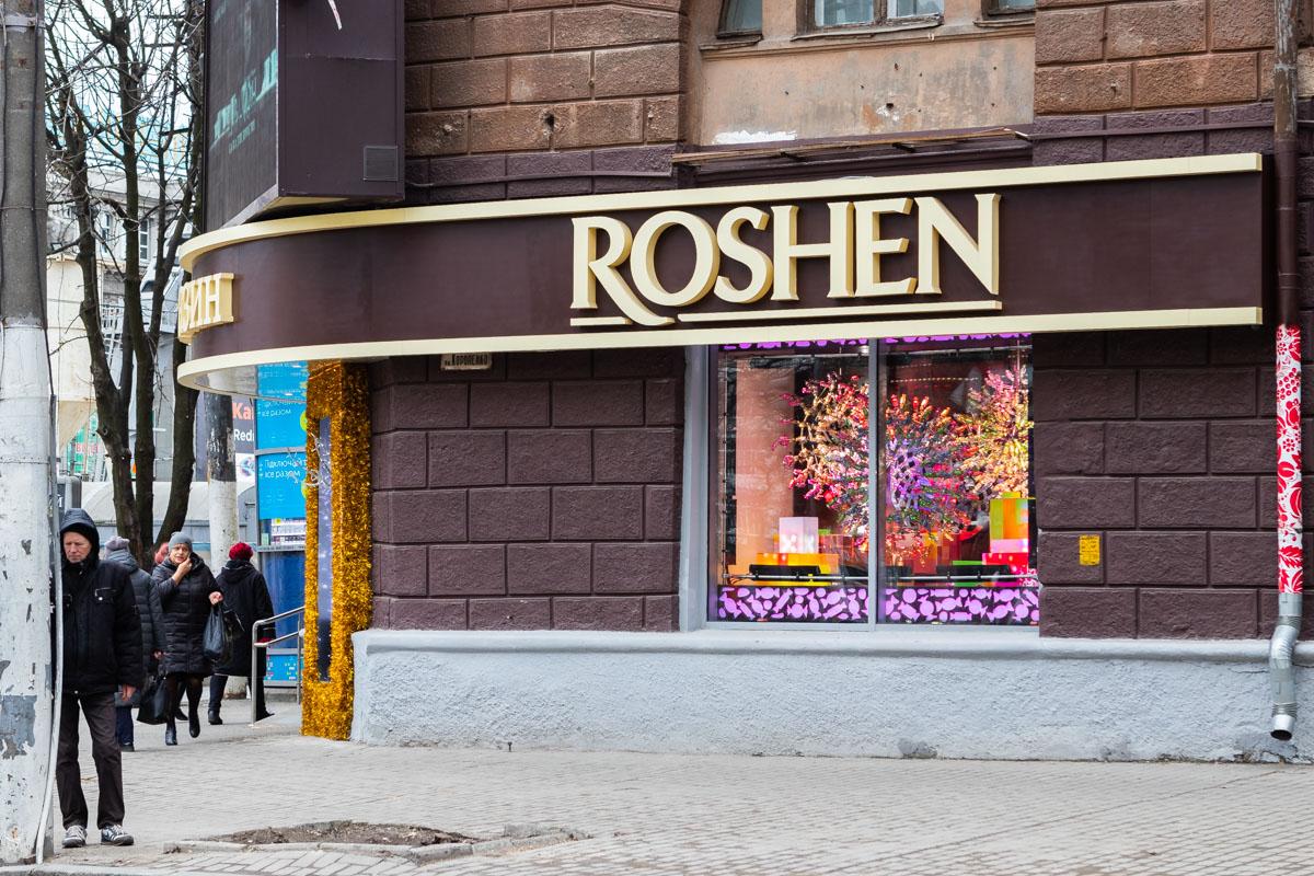 368313_v_dnepre_roshen_pomenjaet_gromadinu_na_no.jpeg