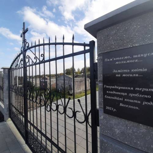 Кладовище на Млинках: силами благодійного фонду Родини Веселого відновлено благоустрій (ФОТО/ВІДЕО)