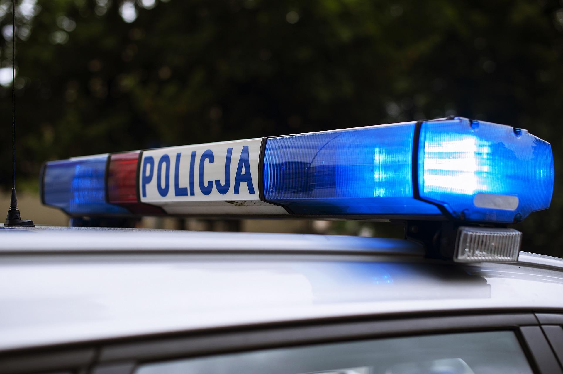 police-4261182_1920.jpg