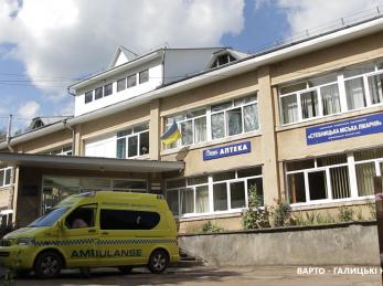 Репортаж з лікарні, де лікують хворих на коронавірус. Стебник (ВІДЕО)