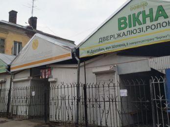 """Пристрасті за КП """"Дрогобицький ринок"""": позиції чинного та колишнього керівників"""